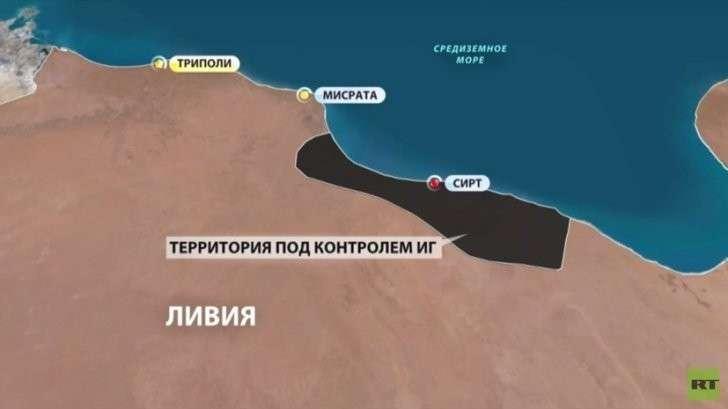 США начали воздушную операцию против ИГ в Ливии