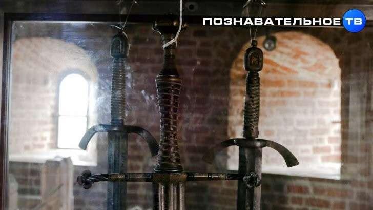 полуторный меч