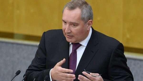 Заместитель председателя правительства РФ Дмитрий Рогозин. Архивное фото