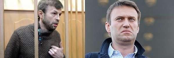 Посадочный Урлашов и непосадочный Навальный