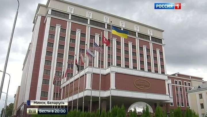 Петиция в Совбез ООН: жители Донбасса ищут пути принуждения сионистского Киева к миру