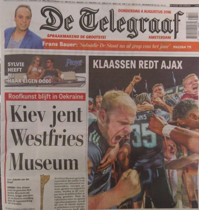 Голландские СМИ обвиняют Украину в шантаже музея, обворованного её патриотами