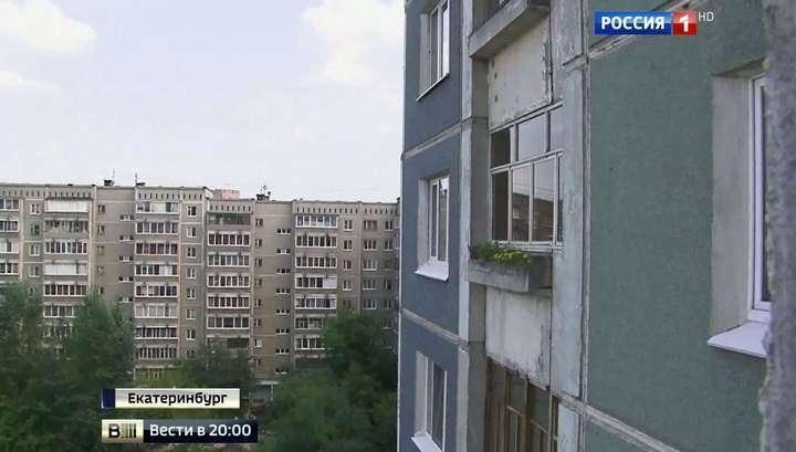 В Екатеринбурге электрик поймал прямо на руки упавшую с 8 этажа девочку