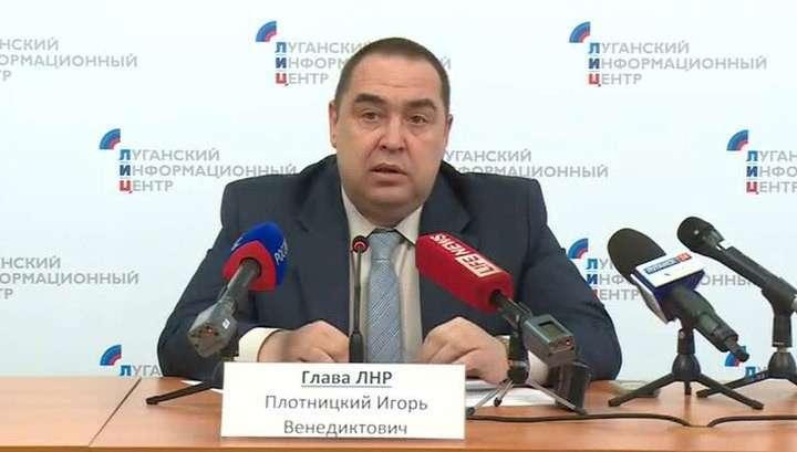 Раненый при покушении глава ЛНР Игорь Плотницкий госпитализирован