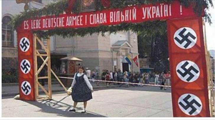Реформа образования: ещё один способ Запада разрушения Украины