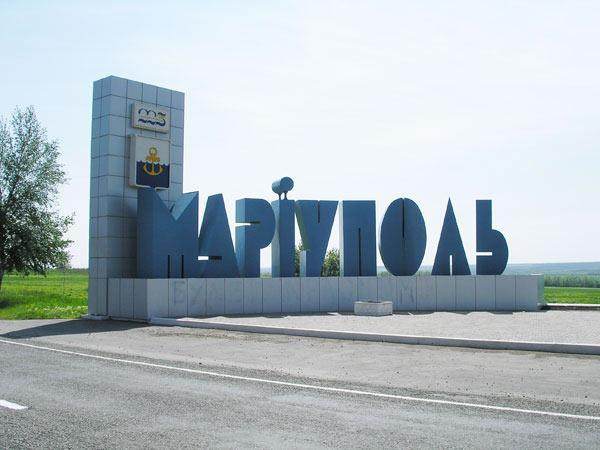 В Мариуполе уже поняли, что Украине совсем «не слава»