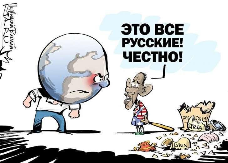 Паразиты очень недовольны: Москва опять бомбит Вашингтон… в Сирии