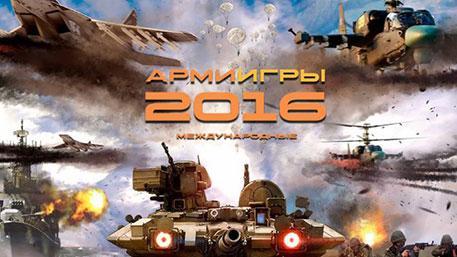 Новые победы российских военнослужащих на полигонах АРМИ-2016: самые яркие кадры за неделю