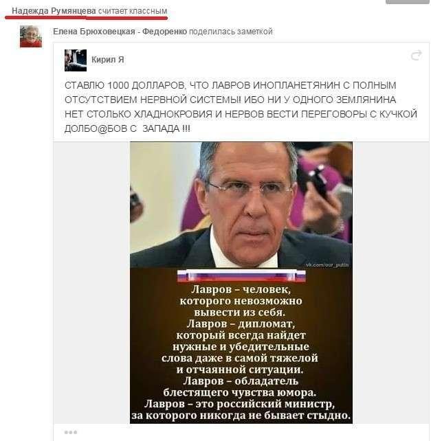 Укро-СМИ в шоке: среди учителей Запорожья массовый «сепаратизм» и уважение к Путину