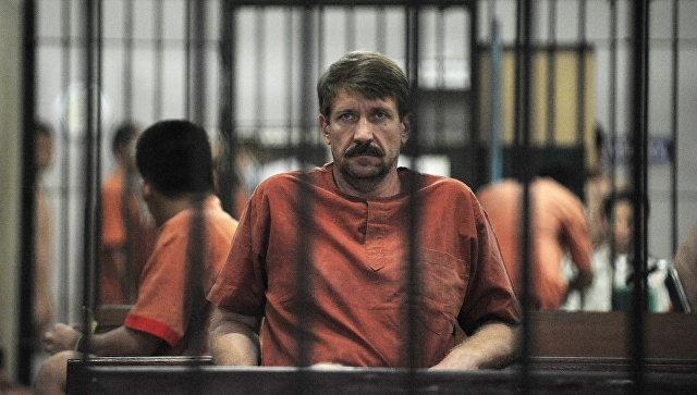 Супруга Виктора Бута заявила, что её мужу в США предлагали дать показания против Сечина