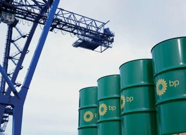 Паразиты из BP продают свою долю в совместном предприятии в КНР