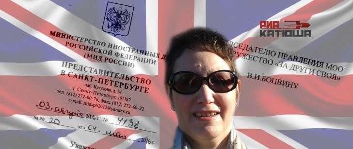 Настоящие патриоты из Санкт-Петербурга перекрыли кислород местным педерастам