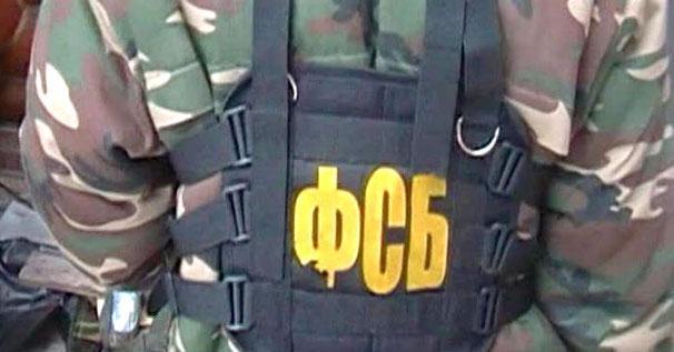 ФСБ предотвратила теракты в Крыму, подготовленные украинским минобороны