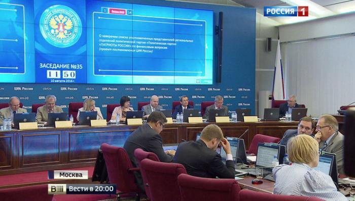 60 кандидатов в депутаты Госдумы пытались скрыть судимость