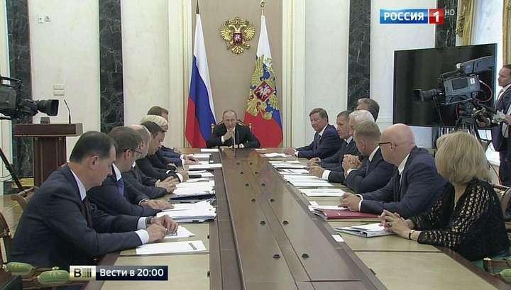 Правительство РФ профинансирует два десятка моногородов