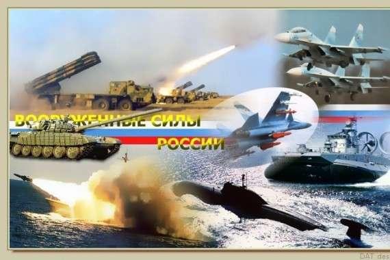 ВСоединенном Королевстве Великобритании признали превосходство русского оружия