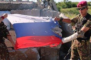 Украинский кризис: Славянск уже не виден