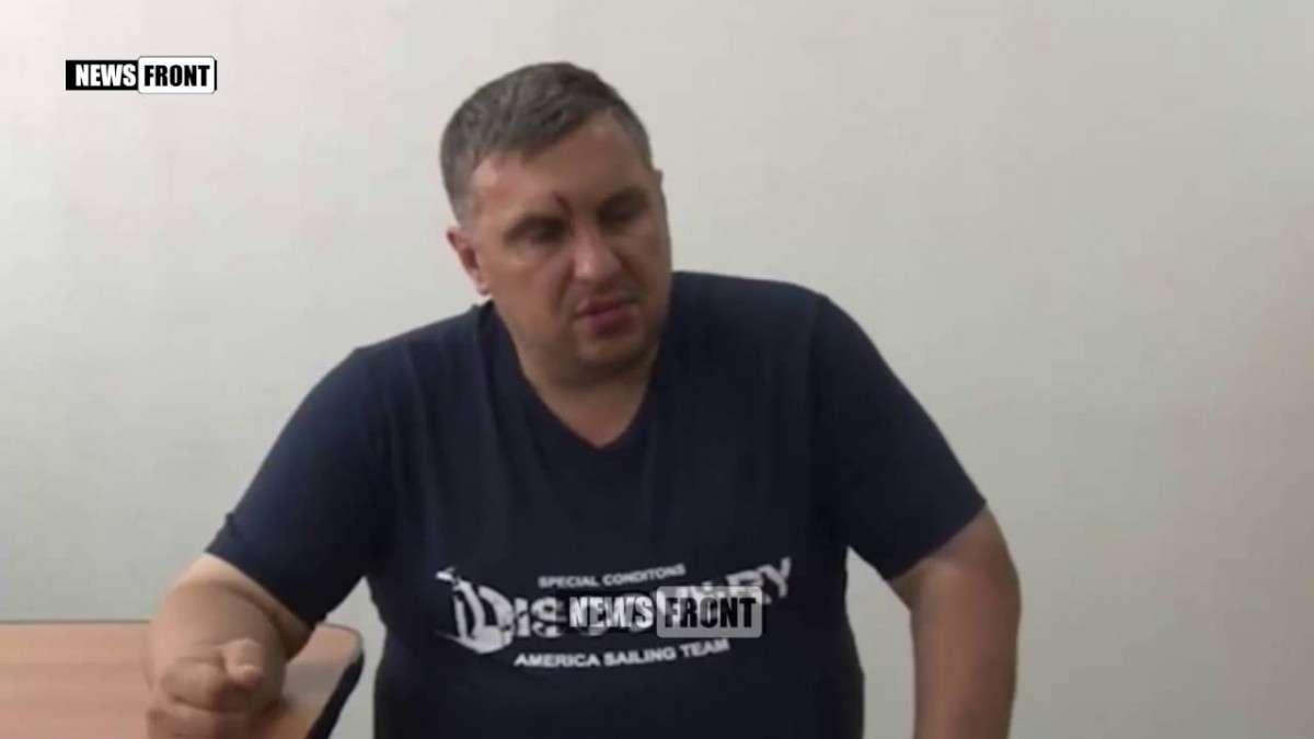 ФСБ опубликовало видео допроса украинской ДРГ в Крыму