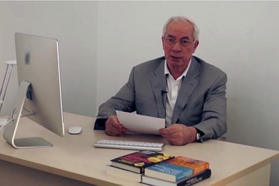 Николай Азаров отвечает на вопросы: как вернуть гривну к 8 за доллар