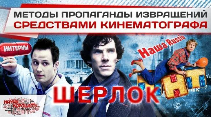 texnologiya-prodvizheniya-izvrashhenij-v-rossii