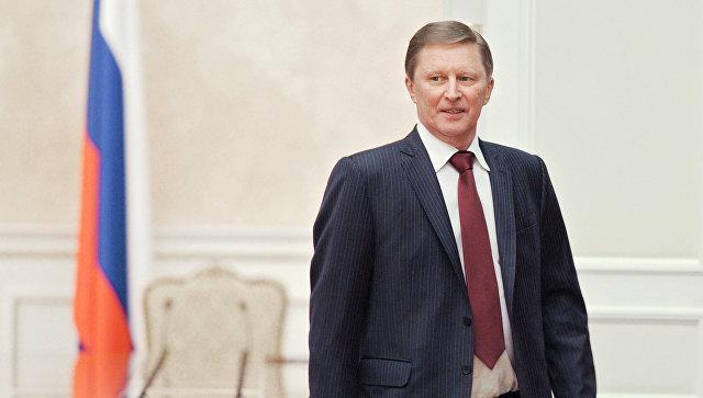 Владимир Путин освободил Сергея Иванова от должности руководителя администрации президента