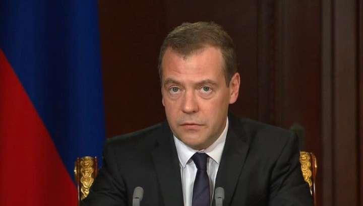 Дмитрий Медведев не исключает разрыва дипломатических отношений с Украиной