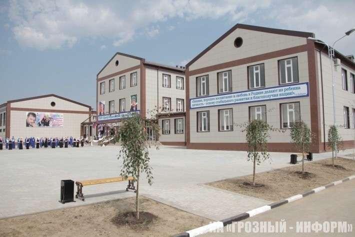 4. В Чечне открылась новая школа Сделано у нас, история, политика, факты