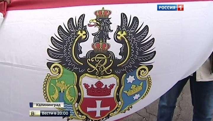 Какие-то клоуны возжелали переименовать Калининград