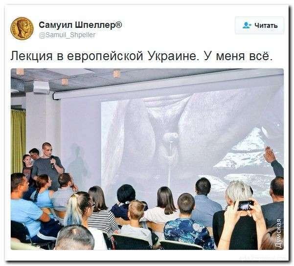 Политический юмор в весёлых картинках. Подборка 63
