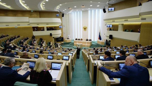 Совет Федерации готовит законопроект о конфискации активов компаний США и ЕС