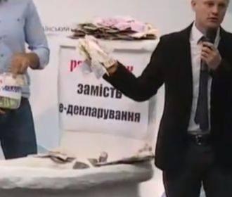 Загадочный орган недожурналиста Сергея Лещенко