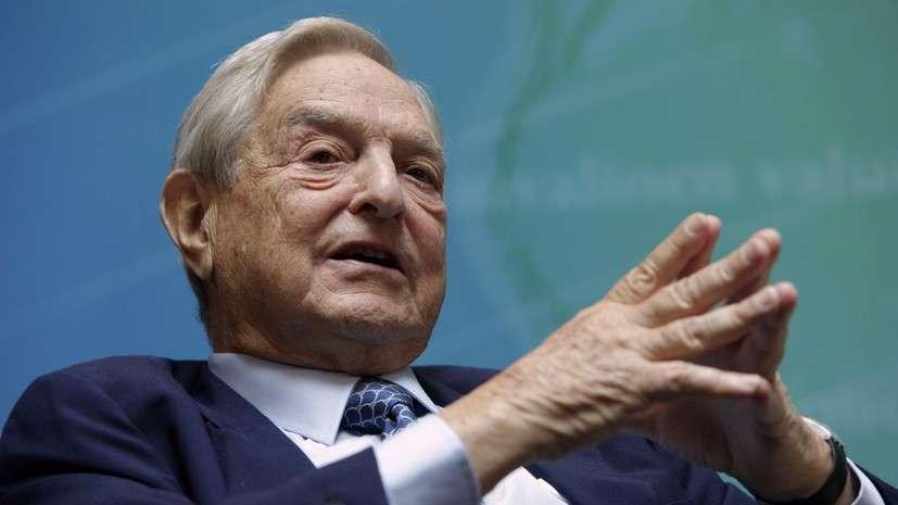 Метод Сороса: как американский миллиардер влияет на политические процессы в США и Европе