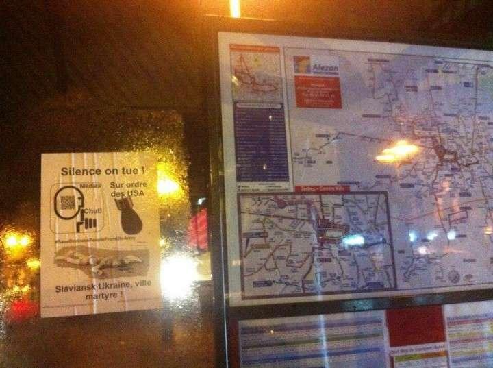Листовки против войны на Донбассе появились на улицах французских городов