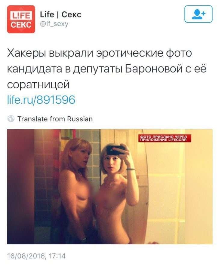 Ходорковский посоветовал своему кандидату Маше Бароновой соригинальничать