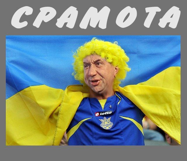 Зачем Украине понадобилась Олимпиада в Бразилии?