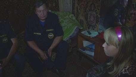 Ростовская школьница вытащила из полыхающего дома четверых детей