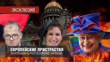Европейское еврейство финансирует подготовку революции в Санкт-Петербурге