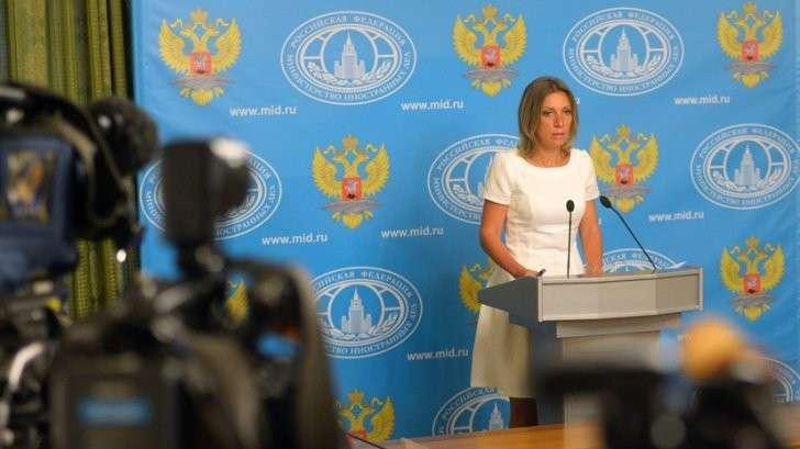Мария Захарова высказалась о призыве придурков из ЦРУ скрытно убивать русских