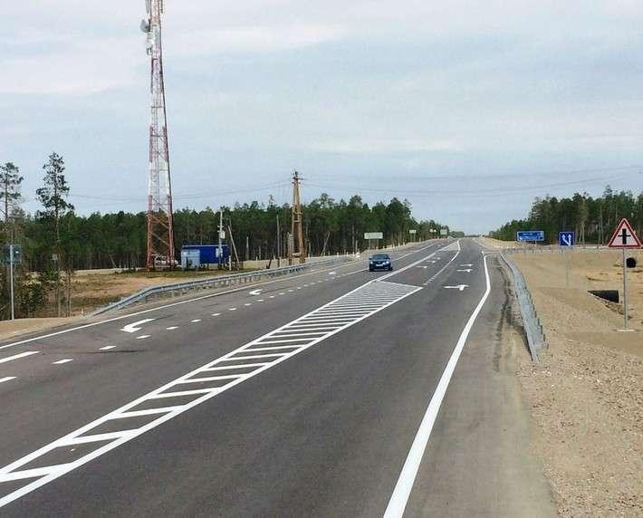 13. В Якутии после реконструкции введен в эксплуатацию участок трассы А-360 «Лена» политика, сделай сам, факты