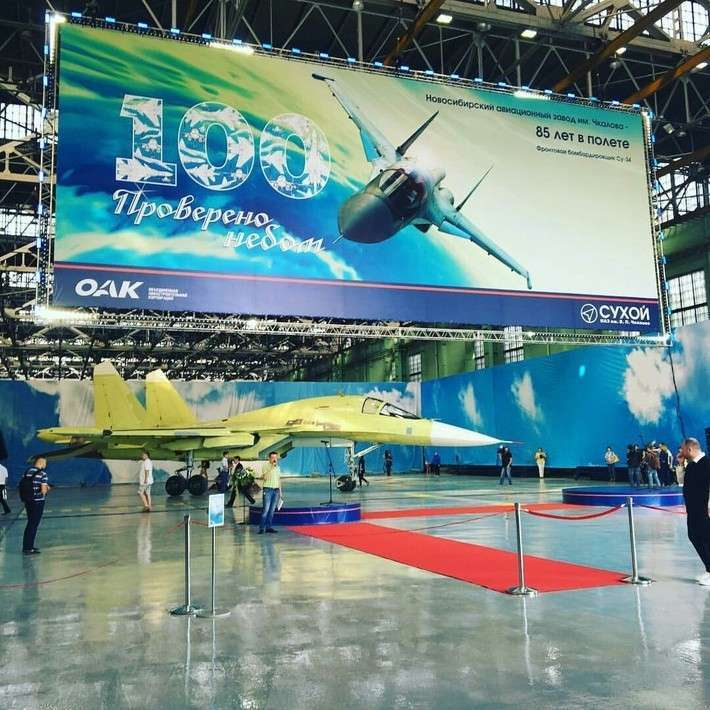 3. 100-й бомбардировщик Су-34 выпуска Новосибирского авиационного завода Сделано у нас, политика, факты