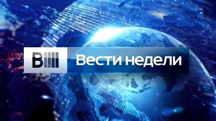 Вести недели с Евгением Поповым 21.08.2016