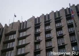 Донецк, российский флаг|Фото: Накануне.RU