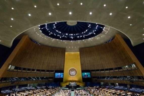 В мире растет недовольство западным доминированием в международных организациях