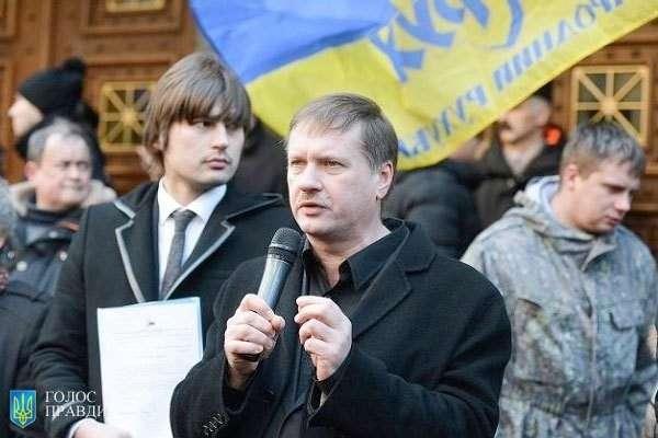 Бандитская «Свобода» получала миллионы от «Партии регионов»