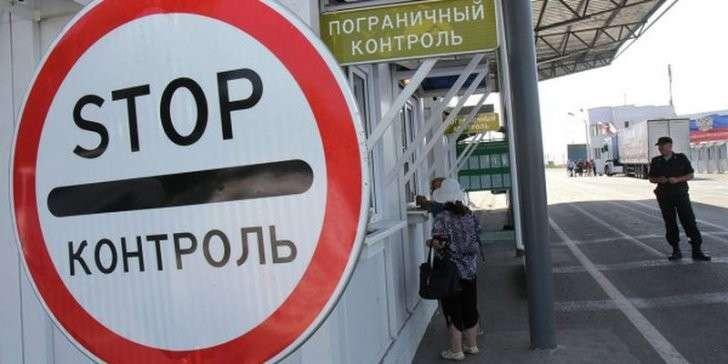 Интересное видео о проезде из Украины в Крым через погранпереход Чонгар