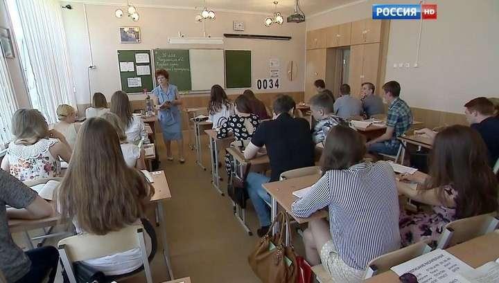 Министр образования Ольга Васильева призвала учителей воспитывать детей, а не натаскивать их на ЕГЭ