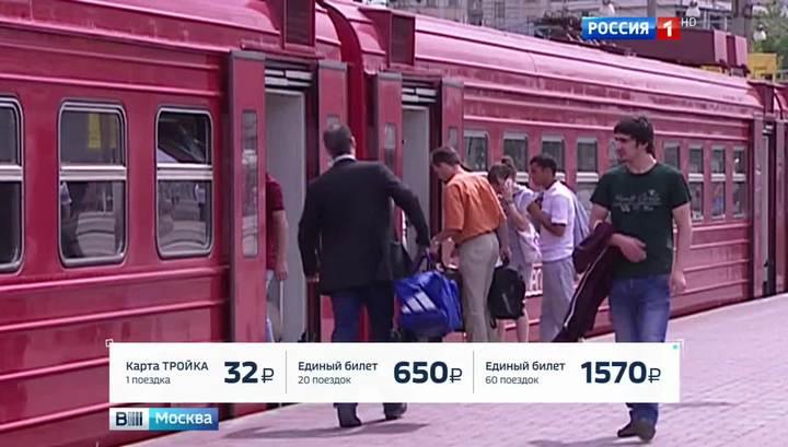 Московские власти определились с тарифами за проезд по МЦК: как на метро
