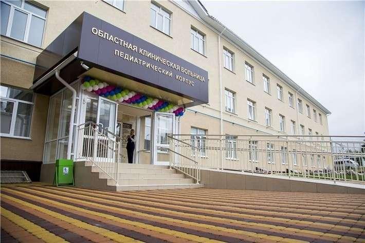 8. В Кемерове открыт детский корпус областной больницы Сделано у нас, политика, факты