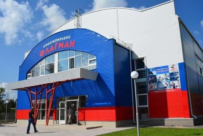 4. В Костромской области открыли спортивный комплекс Сделано у нас, политика, факты