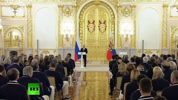 Владимир Путин награждает призёров Олимпиады-2016 — прямая трансляция
